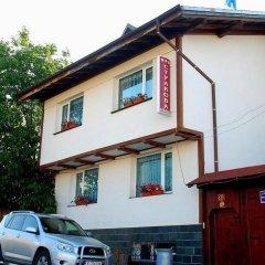 Отель Strakova House Банско парковка