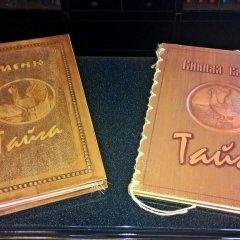 Гостиница Taiga Inn в Красноярске отзывы, цены и фото номеров - забронировать гостиницу Taiga Inn онлайн Красноярск гостиничный бар