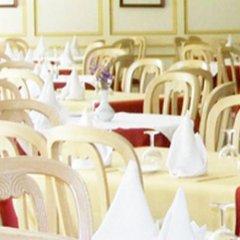Отель Oumlil Марокко, Рабат - отзывы, цены и фото номеров - забронировать отель Oumlil онлайн помещение для мероприятий