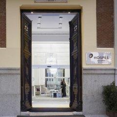 Отель Hospes Puerta de Alcalá фото 16