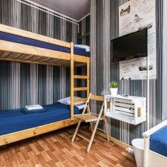 Мини-Отель Nordkapp Невский детские мероприятия фото 2