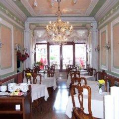Hotel San Cassiano Ca'Favretto питание фото 3