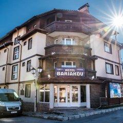 Bariakov Hotel Банско фото 8