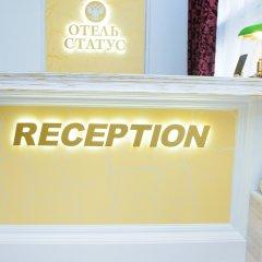 Отель Статус Москва интерьер отеля фото 2