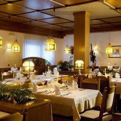 Hotel Salgart Меран питание фото 2