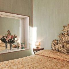 Отель Palazzetto San Lio Италия, Венеция - отзывы, цены и фото номеров - забронировать отель Palazzetto San Lio онлайн интерьер отеля
