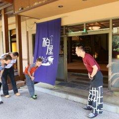 Отель Kashiwaya Ryokan Shima Onsen фото 9