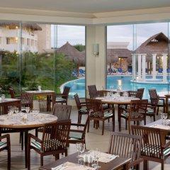 Отель Grand Riviera Princess - Все включено питание фото 2