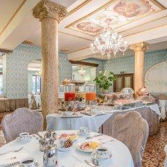Отель Giorgione Италия, Венеция - 8 отзывов об отеле, цены и фото номеров - забронировать отель Giorgione онлайн помещение для мероприятий