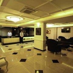 Grand Akcali Hotel Искендерун спа фото 2