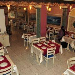 istanbul Queen Apart Hotel питание фото 3