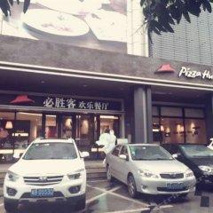 Kaiyue Hotel Shenzhen Шэньчжэнь парковка