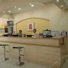 Отель Home Inn Xi'an North Yanta Road Lijiacun Wanda Plaza гостиничный бар