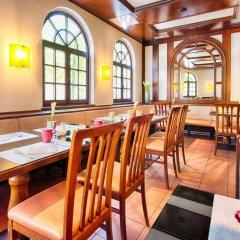 Leonardo Hotel & Residenz München гостиничный бар