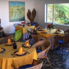 Отель San San Tropez питание фото 3
