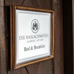 Отель Die Haslachmühle Зальцбург интерьер отеля фото 2