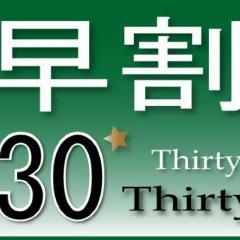 Отель Route Inn Nishinasuno-2 Япония, Насусиобара - отзывы, цены и фото номеров - забронировать отель Route Inn Nishinasuno-2 онлайн интерьер отеля фото 2