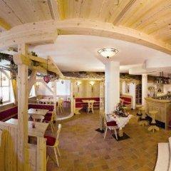 Hotel Bergfrieden Монклассико питание фото 3