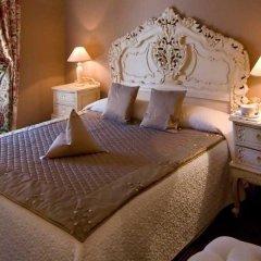 Hotel Chateau de la Tour комната для гостей фото 4