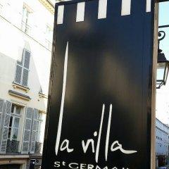 Hotel La Villa Saint Germain Des Prés городской автобус