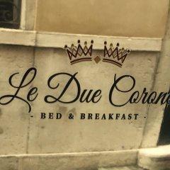 Отель Le Due Corone интерьер отеля фото 3