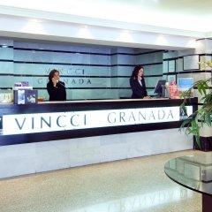 Отель Leonardo Hotel Granada Испания, Гранада - отзывы, цены и фото номеров - забронировать отель Leonardo Hotel Granada онлайн интерьер отеля фото 3