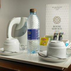 Отель Sousse Palace Сусс удобства в номере
