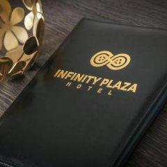 Гостиница Infinity Plaza Hotel Казахстан, Атырау - отзывы, цены и фото номеров - забронировать гостиницу Infinity Plaza Hotel онлайн удобства в номере
