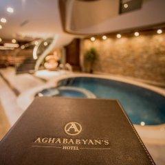 Отель Aghababyan's Hotel Армения, Ереван - отзывы, цены и фото номеров - забронировать отель Aghababyan's Hotel онлайн бассейн фото 2