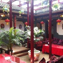 Отель Xiao Yuan Alley Courtyard Hotel Китай, Пекин - отзывы, цены и фото номеров - забронировать отель Xiao Yuan Alley Courtyard Hotel онлайн фото 5