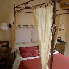 Отель Posada Doña Cayetana Боойо сейф в номере