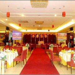 Отель Yuyang Commerce Hotel (Southern District) Китай, Чжуншань - отзывы, цены и фото номеров - забронировать отель Yuyang Commerce Hotel (Southern District) онлайн помещение для мероприятий
