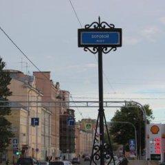 Гостиница Guest House Dvor в Санкт-Петербурге отзывы, цены и фото номеров - забронировать гостиницу Guest House Dvor онлайн Санкт-Петербург фото 3