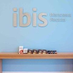 Отель Ibis Warszawa Reduta Польша, Варшава - 13 отзывов об отеле, цены и фото номеров - забронировать отель Ibis Warszawa Reduta онлайн удобства в номере