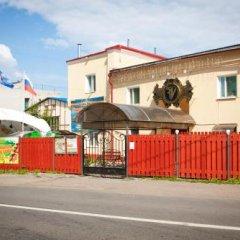 Мини-Отель RedVill фото 8