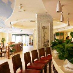 Отель Ibis Xian Heping питание фото 3