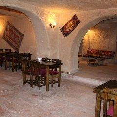 Melis Cave Hotel Турция, Ургуп - отзывы, цены и фото номеров - забронировать отель Melis Cave Hotel онлайн гостиничный бар