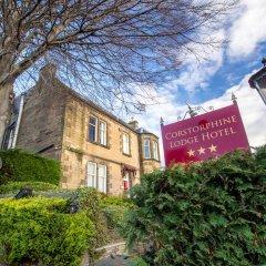 Отель Corstorphine Lodge Великобритания, Эдинбург - отзывы, цены и фото номеров - забронировать отель Corstorphine Lodge онлайн вид на фасад