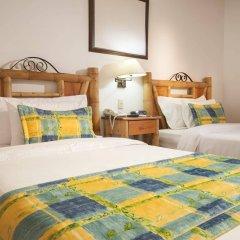 Armenia Hotel SA комната для гостей фото 3