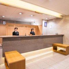 Отель Belleview Nagasaki Dejima Нагасаки интерьер отеля
