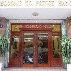 Отель Prince Hotel Вьетнам, Ханой - отзывы, цены и фото номеров - забронировать отель Prince Hotel онлайн банкомат