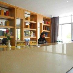 Wuyue Scenic Area Hotel Jinggangshan развлечения
