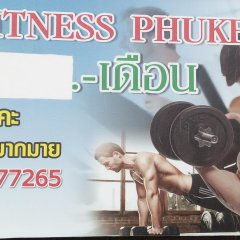 PJ Phuket Town Hotel городской автобус