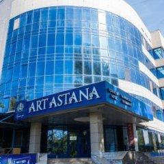 Гостиница Art Hotel Astana Казахстан, Нур-Султан - 3 отзыва об отеле, цены и фото номеров - забронировать гостиницу Art Hotel Astana онлайн фото 13