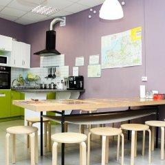 Хостел Amalienau Hostel&Apartments питание