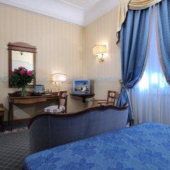 Hotel Giulio Cesare удобства в номере фото 2