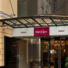 Гостиница Mercure Арбат Москва фото 7