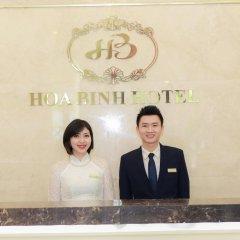 Hoa Binh Hotel интерьер отеля