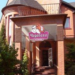 Гостиница Черепаха в Калининграде отзывы, цены и фото номеров - забронировать гостиницу Черепаха онлайн Калининград вид на фасад