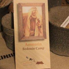 Отель Ammarin Bedouin Camp Иордания, Вади-Муса - отзывы, цены и фото номеров - забронировать отель Ammarin Bedouin Camp онлайн ванная